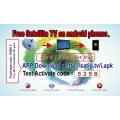 外勞衛星電視手機收視卡(免收視費, 泰國 越南 印尼 菲律賓電視)