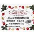 中國大陸50個衛星節目組合--大天線(免費收視)