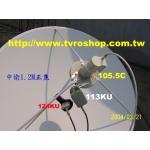 280個衛星節目(含HD)