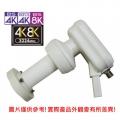 正焦用-日本4K/BS/CS衛視專用LNB集波器(改裝品)