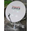 85CM-日本BS專用天線組合(台灣製高增益天線不須90CM+專用集波器)