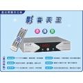 真正台灣製機房工程專用~ 穩定型 聖剛高畫質HD數位電視接收盒