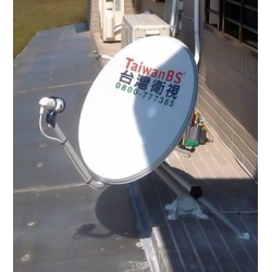 台灣衛視 高增益60CM偏焦型碟型天線