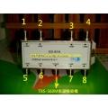 8進1出-DisEqc天線自動切換開關