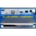 超級尋星王---TaiwanBS@台灣衛視 尋星王衛星電視接收機