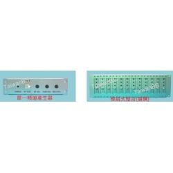 機房工程用--TaiwanBS 小型模組式頻道產生器(調變器)