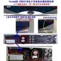 TaiwanBS-T430XP 衛星電視接收機(TaiwanBS產品保證)