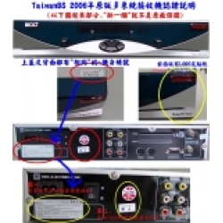 TaiwanBS@台灣衛視 (961XP) 發燒級多系統三插卡衛星接收機