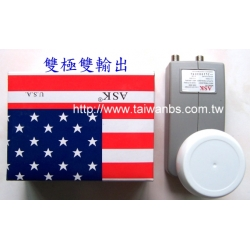 KU頻 雙輸出 LNB集波器--特價推出