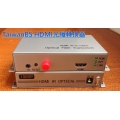 TaiwanBS HDMI光纖轉換器(一組共兩台)