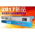 工程用衛星電視光纖轉換傳送器(1u標準機櫃型)