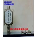 ST2 專用解調器- 解決ST2專用機通用型集波器無法收視問題